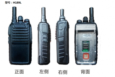H189 3G全国龙8娱乐下载集群对讲机