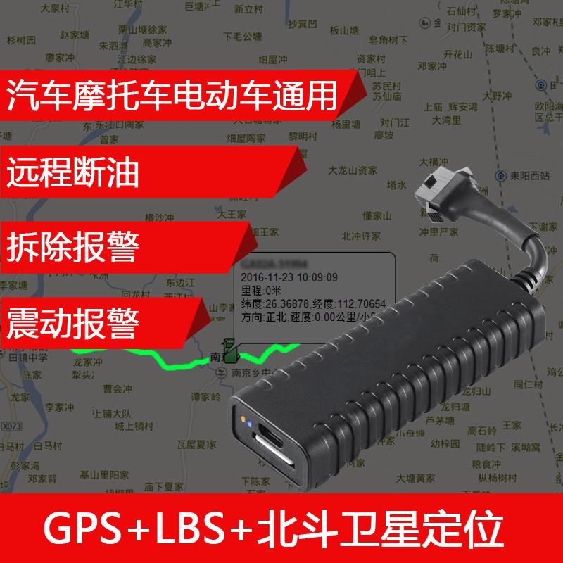 校车GPS龙8娱乐下载管理