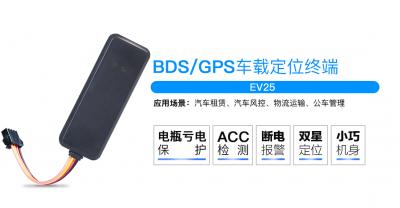 超小型GPS|微型GPS-JP-GTEV25