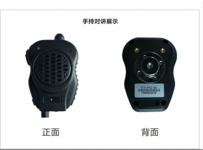 TTX龙8娱乐下载手柄|配件
